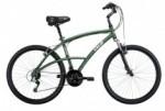 Bicicleta Caloi 500 Masculina Aro 26